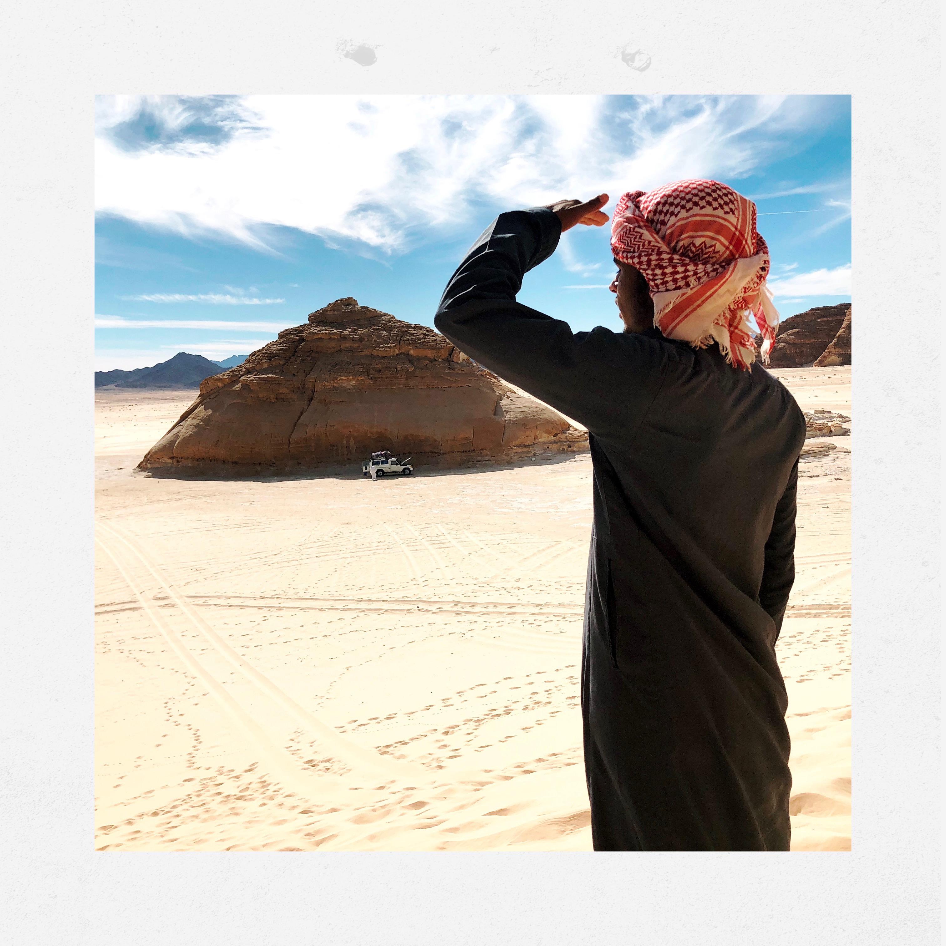 Moamen, White Desert