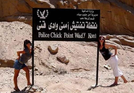 SpellingEgiziano
